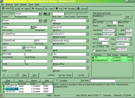 What are Database Forms? database form